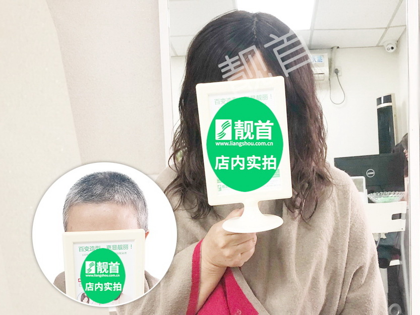 鐢峰+鍋囧彂