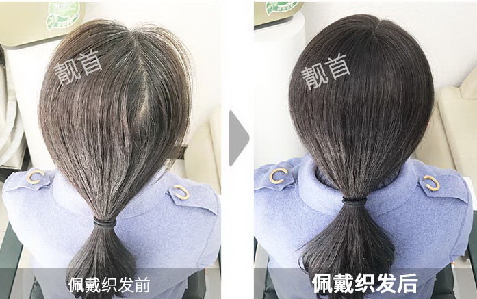 女性真头发假发套-效果-案例