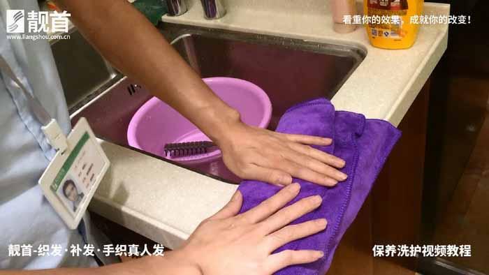 全真假发的清洗和保养教程