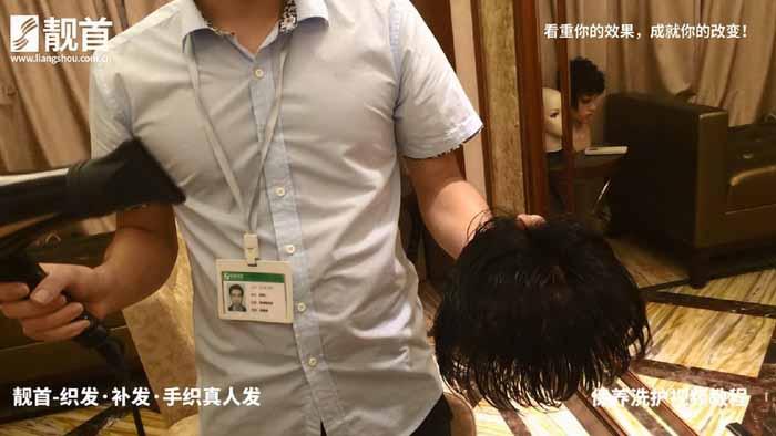 假发头套的日常洗护技巧