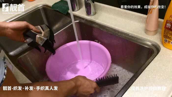 女式假发套的保养洗护技巧