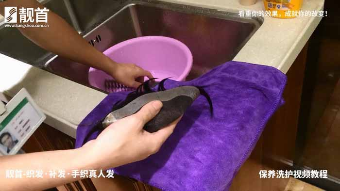 女假发短发的清洗和保养教程