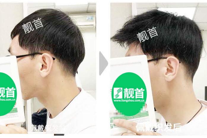 """顾客自述:""""发片假发""""令我发量增加变发型"""