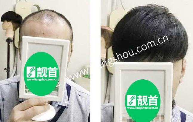 用真发做的假发,程序员形象提升的利器!