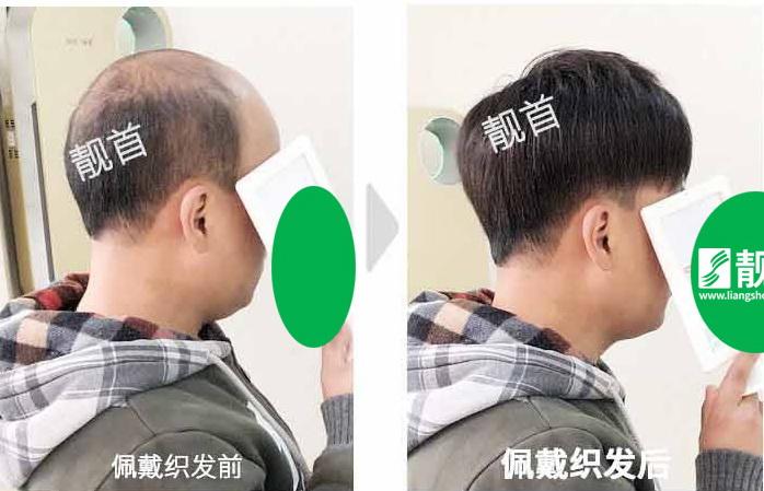 真人发假发头套可以说是程序员形象提升的法宝!