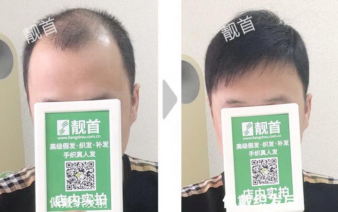 """顾客点赞:""""真发发片""""令我发量增加变发型"""