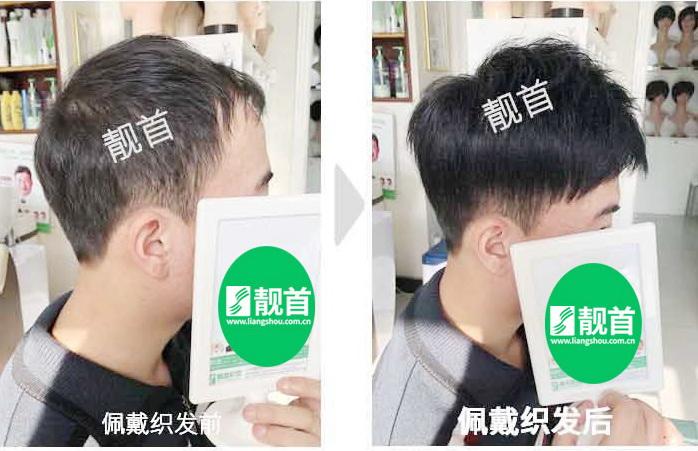 全真假发,程序员形象提升的秘诀!