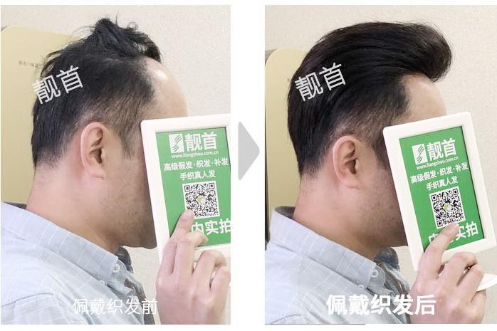高端假发,IT男提升形象的好方法!