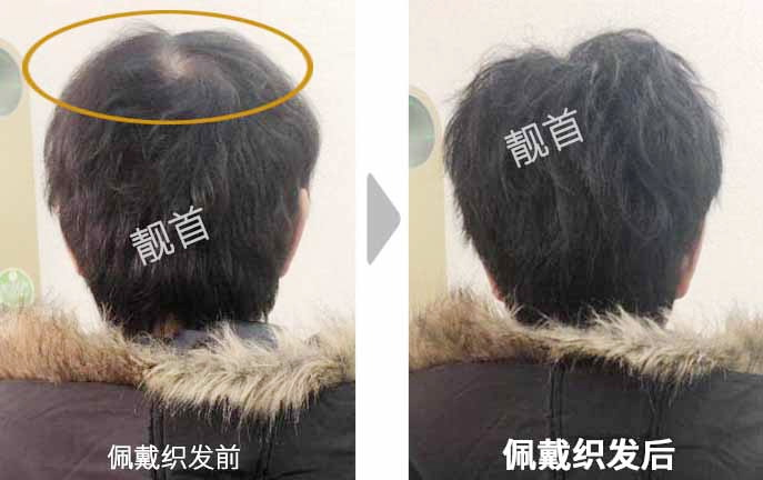 用真头发发片,增发量提升气质!
