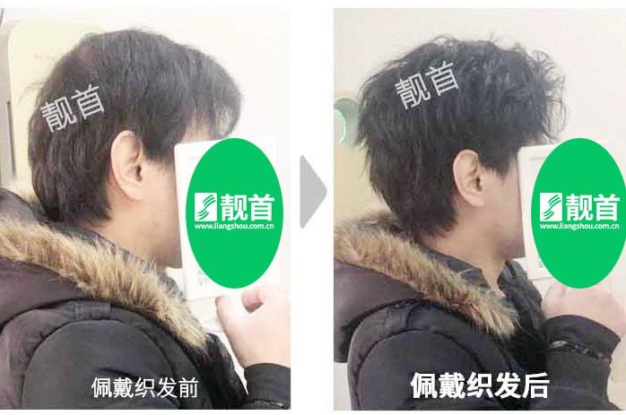 用真发假发套,增加发量提升气质!