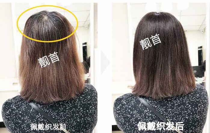 女假发长卷发可以使你彻底告别染发剂,盖住头顶白发!