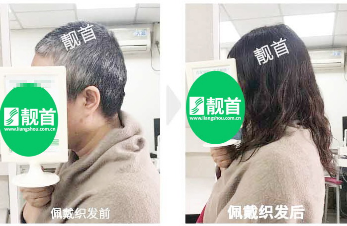 """告别染发,用""""假发片""""盖白发"""