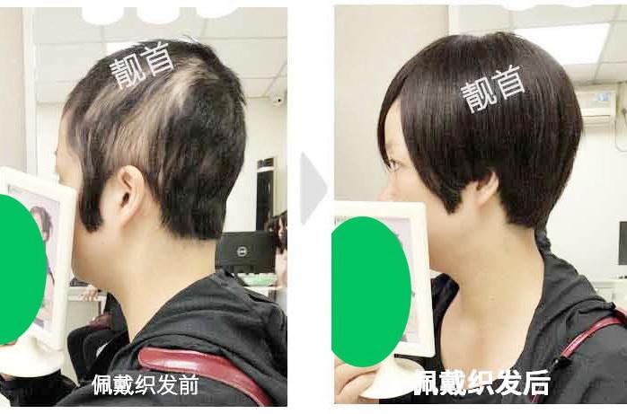 发友点赞:一次称心如意的真发假发套消费体验