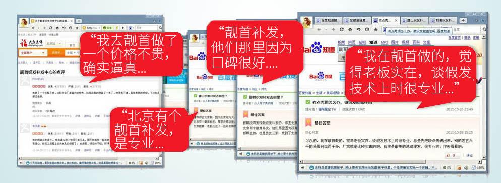 上海增发补发哪里有?
