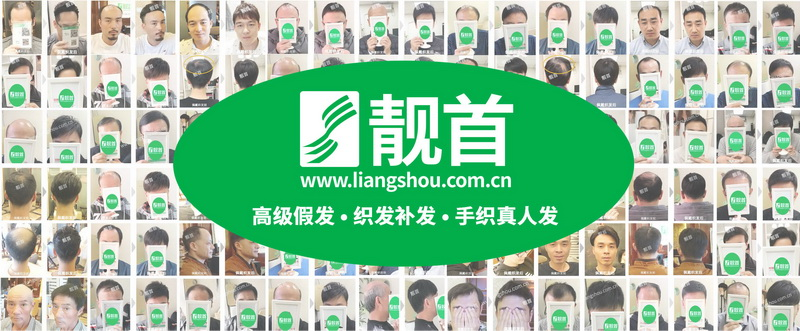 上海增发补发哪家好?
