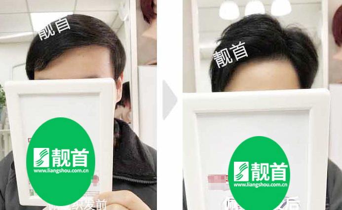 """什么是""""真的假发""""?专卖店哪家好?多少钱?保养洗护?哪里有?品牌价格效果费用?好不好?"""