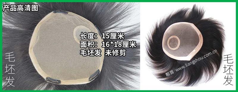 吃什么增发密发黑发?