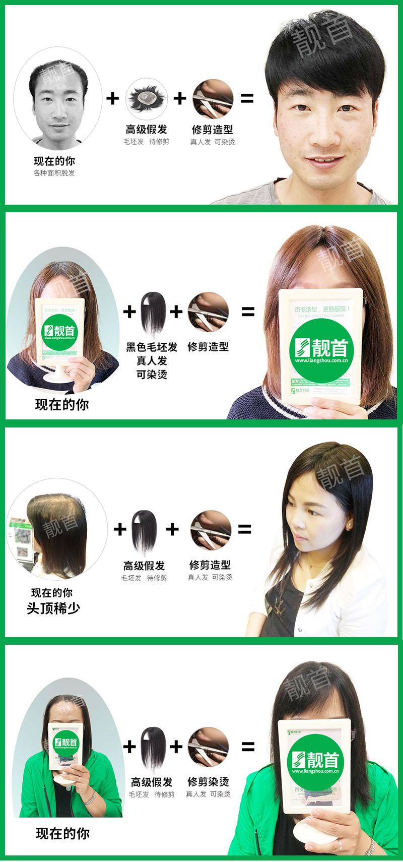 手工制作假发是怎么回事?逼真吗?