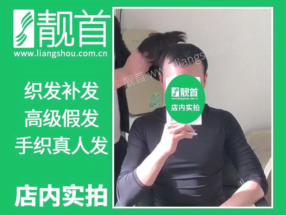 如何戴假发片?