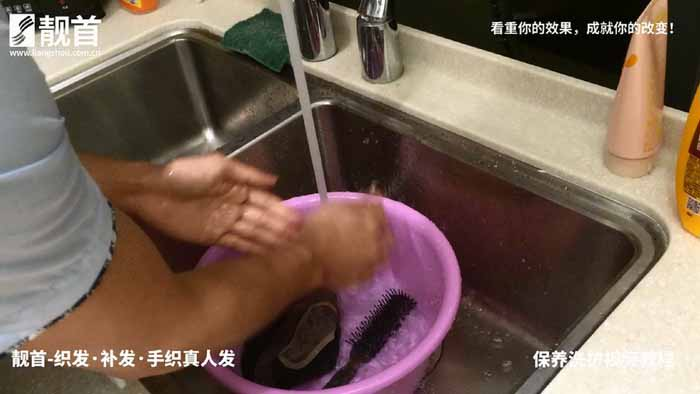 织发保养洗护方法